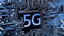 САЩ обмислят създаване на 5G мобилна мрежа за противодействие на опитите на Китай за шпионаж