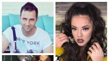 """САМО В ПИК! Дара атакува """"Евровизия"""" с топдиджей от Гърция! Скандалната певица му мята езици зад гърба на Косьо Кекса (СНИМКИ)"""