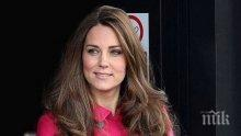 Бременната Кейт Мидълтън дари косата си