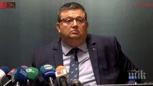Цацаров разпореди проверки за скандалите в БДЖ