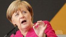 """Ангела Меркел """"се е подиграла с исканията на Тереза Мей за Брекзит"""" по време на таен брифинг пред медиите"""