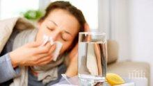 Опасно! Всеки четвърти с грип развива пневмония