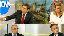 ЖЕСТОК СКАНДАЛ В ЕФИРА! БДЖ шефове скочиха на Нова телевизия: Манипулирате всеки репортаж!