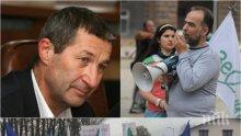 ГОРЕЩА ТЕМА! Каролев срази екорекетьорите: Няма протест за Пирин, всички те са политици!