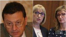 ПЪРВО В ПИК! Таско Ерменков с шокиращо разкритие за Истанбулската конвенция - Цачева пише за защита на еднополовите двойки в писмо до парламента (ДОКУМЕНТ)