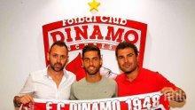 Левски и Динамо (Букурещ) се разбраха за Насимиенто