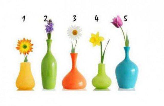 ТЕСТ! Избери ваза и виж какъв човек си
