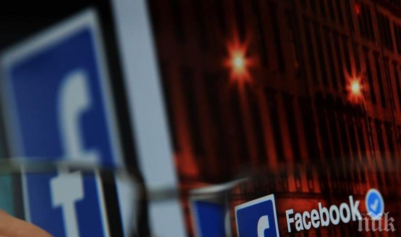 """Основателят на """"Фейсбук"""" Марк Зукърбърг представи нови промени в социалната мрежа"""