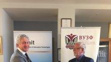 ВУЗФ и БАИТ изграждат връзката между бизнес и практическото висше образование с ново споразумение