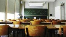В 887 школа в страната не се учи заради грипа