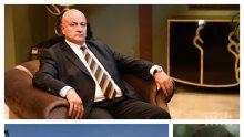 ВИП ВРЪТКИ! Шарлопов отказал на Петър Стоянов да му продаде лукс апартамент на промоция
