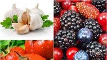 НЯМА ДА ПОВЯРВАТЕ! Тези 6 храни доказано ни пазят от рак