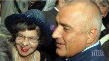 ЕКСКЛУЗИВНО В ПИК! Премиерът Борисов с честитка за Стоянка Мутафова