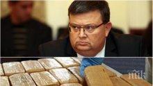 УДАР СРЕЩУ НАРКОТРАФИКА! Главният прокурор Сотир Цацаров обяви голяма новина, заловиха 32 кг хероин при спецакция