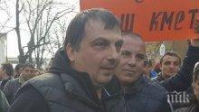 Протест в подкрепа на кмета на Община Септември блокира пътя Варвара – Велинград