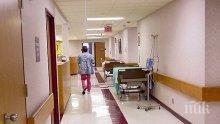 НОВО 20! Фалиралите общински болници стават поликлиники