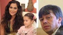 ДРАМА! Взеха детето на Ивайла Бакалова! Румен Вълка пое отглеждането на дъщеря си заради новата любов на миската