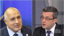 САМО В ПИК! Тома Биков с експертен коментар: Борисов жъне успех след успех за България! Речта му за Шенген защитава националния ни интерес