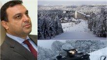 ОТ ПОСЛЕДНИТЕ МИНУТИ! МВР с нови разкрития за трагедията с детето на министър Московски
