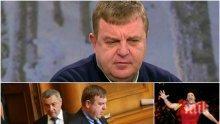 ГОРЕЩО В ПИК! Каракачанов с ексклузивен коментар за гейбраковете, има ли раздор сред Патриотите и най-новия виц за абитуриентите