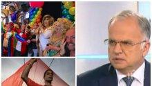ГОРЕЩО! Боян Чуков разгроми Истанбулската конвенция: Тя е мерзост и подлост пред Бога