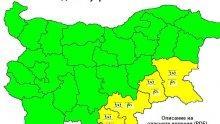 Жълт код за силен вятър и валежи от дъжд в сила за четири области на страната днес