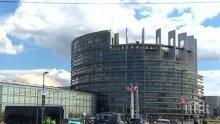 ГОЛЯМ НАПРЕДЪК! ЕК ускорява евроинтеграцията на Западните Балкани