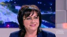 ПЪРВО В ПИК TV! Корнелия Нинова: Няма да променя мнението си за Истанбулската конвенция