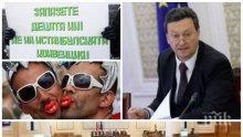 ЕКСКЛУЗИВНО В ПИК! Таско Ерменков с горещи разкрития - кой натиска за Истанбулската конвенция и какви са опасностите от джендъризма
