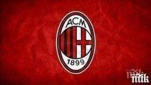 Милан излиза с най-доброто срещу Лудогорец