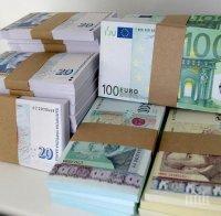 синхуа размерът депозитите заемите българия бележи ръст