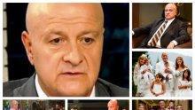 ЕКСКЛУЗИВНО В ПИК TV! Изпращат с гайди и фолклорна музика Стефан Шарлопов след поклонението (ОБНОВЕНА)