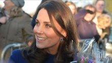Бременната Кейт Мидълтън се заклещи (СНИМКА)
