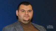 ЕКСКЛУЗИВНО В ПИК! Делян Пеевски с извънредно изявление за медиите