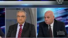 Експерти обсъждаха кое да избере страната ни - евро или лев