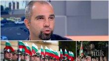 ЕКСКЛУЗИВНО! Първан Симеонов разкри колко от българите искат военна доброволна служба и ще има ли тя бъдеще