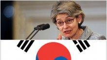 ЕКСКЛУЗИВНО! Ирина Бокова се отказа от руски олигарх, ще преподава в Южна Корея