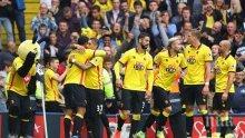 Уотфорд със сериозен удар по амбициите на Челси във Висшата лига