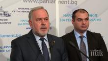 БСП вика на изслушване в парламента шефа на ДАНС
