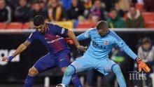 Коутиньо и Ракитич пратиха Барселона на финал срещу Севиля