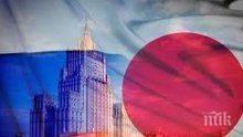 Япония протестира остро заради началото на руското военно учение на Курилските острови