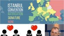 РАЗБИХА ИСТАНБУЛСКАТА КОНВЕНЦИЯ: Джендър утопията трябва да бъде спряна, в България не може да има гей бракове!