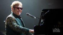 Елтън Джон отмени концерти заради сватбата на принц Хари