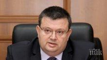 Цацаров отговори на Нинова: Прокуратурата е проверявала документно престъпление