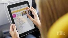 Нова европейска Wi-Fi мрежа стартира до юни