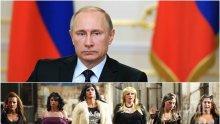 """САМО В ПИК И """"РЕТРО""""! Александър Симов с ексклузивен коментар: Селяндурите, Кремъл и Путин срещу третия пол"""