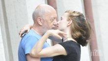 СЪВРЕМЕНЕН ДОН ЖУАН! Стоян Алексиев си направи харем! Защо младата му любовница никога няма да бъде първа цигулка?
