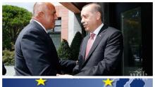 Световните медии гърмят: България заслужава да влезе в Еврозоната!