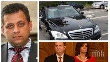 ЕКСКЛУЗИВНО В ПИК! Бивш офицер от НСО разкрива порочните практики в службата! Законно ли шофира Деси Радева кола на охранителите на властта?