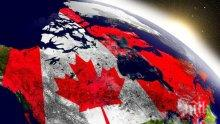 ШОК! Депутати пяха джендър неутралния химн на Канада